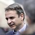 Η «Συμφωνία των Πρεσπών» θα φέρει τις εκλογές πριν τον Μάιο, εκτιμούν στη ΝΔ