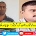 آر ایس ایس کے دو خونخوار دہشت گرد گرفتار! میڈیا اور ملک بھر میں سناٹا!