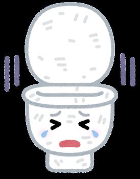 トイレのキャラクター(汚れた状態)