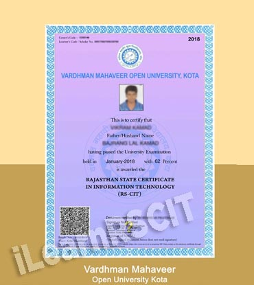 Rscit Certificate Sample Download