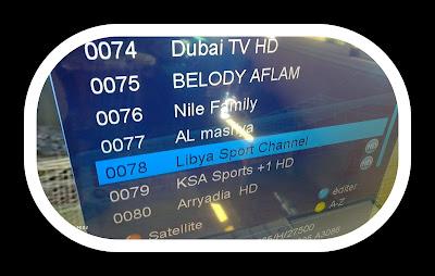 Fréquence de Libya sport channel sur nilesat pour regarder match NASR BENGHAZI  VS  RAJA CASABLANCA en direct