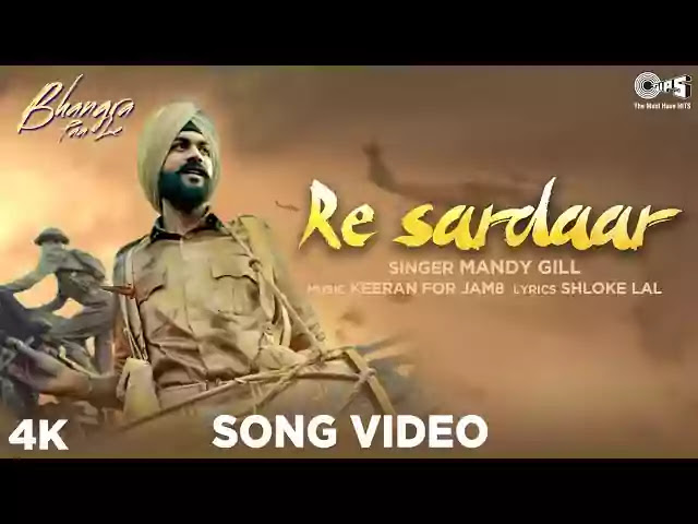 Re Sardaar Song Lyrics - Bhangra Paa Le