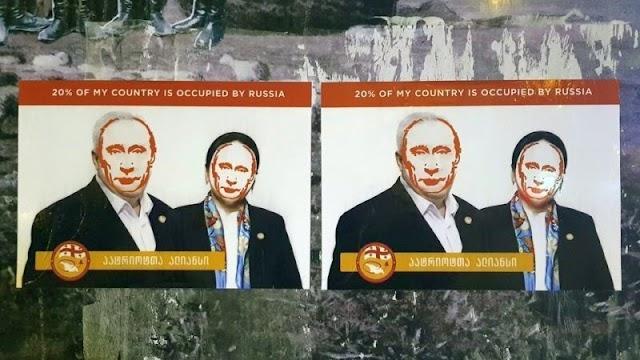 """Прокуратура отказалась расследовать источник финансирования """"Альянс патриотов"""""""
