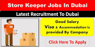 Warehouse Storekeeper and Tally Clerk Recruitment For Home Appliances Company Dubai