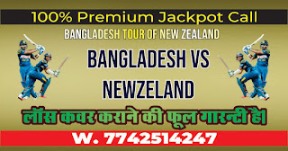 One Day Match Nzl vs Ban 3rd Match Who will win Today? Cricfrog