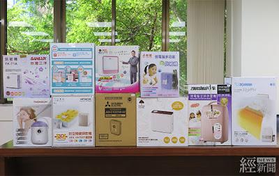 棉被烘乾機檢測商品