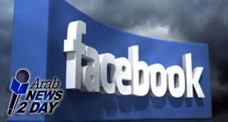 كيف يعرف فيس بوك اهتماماتك والاخبار التى  تهتم بها وتعرف عنك الكثير ArabNews2Day