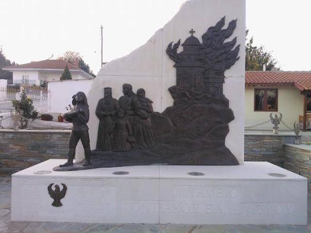 Η Εύξεινος Λέσχη Φιλώτα τιμά την Ημέρα Μνήμης της Γενοκτονίας των Ελλήνων του Πόντου