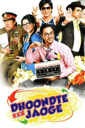 Download Dhoondte Reh Jaoge (2009) Hindi Movie 720p HDRip 1GB