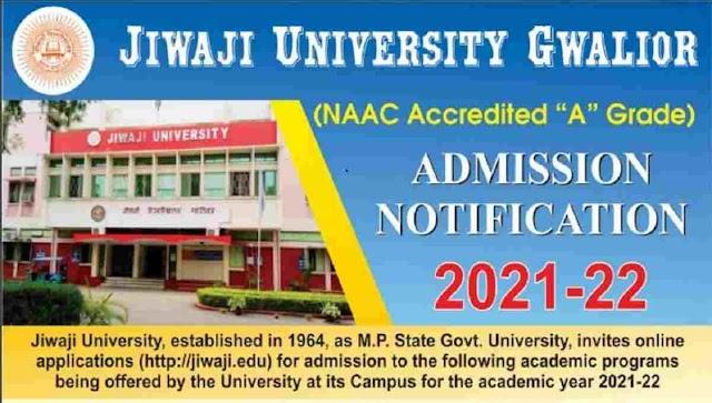 Jiwaji University, Gwalior Admission 2021 Online Form
