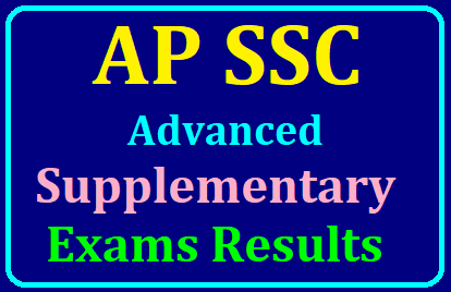 AP-SSC-Supplementary-Exams-Results-2019-to-be- declared-on-July-13th-at-cgg.gov.in /2019/07/AP-SSC-Supplementary-Exams-Results-2019-to-be-declared-on-July-13th-at-cgg.gov.in.html