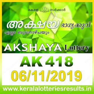 KeralaLotteriesresults.in, akshaya today result: 6-11-2019 Akshaya lottery ak-418, kerala lottery result 6-11-2019, akshaya lottery results, kerala lottery result today akshaya, akshaya lottery result, kerala lottery result akshaya today, kerala lottery akshaya today result, akshaya kerala lottery result, akshaya lottery ak.418 results 6-11-2019, akshaya lottery ak 418, live akshaya lottery ak-418, akshaya lottery, kerala lottery today result akshaya, akshaya lottery (ak-418) 6/11/2019, today akshaya lottery result, akshaya lottery today result, akshaya lottery results today, today kerala lottery result akshaya, kerala lottery results today akshaya 6 11 19, akshaya lottery today, today lottery result akshaya 6-11-19, akshaya lottery result today 6.11.2019, kerala lottery result live, kerala lottery bumper result, kerala lottery result yesterday, kerala lottery result today, kerala online lottery results, kerala lottery draw, kerala lottery results, kerala state lottery today, kerala lottare, kerala lottery result, lottery today, kerala lottery today draw result, kerala lottery online purchase, kerala lottery, kl result,  yesterday lottery results, lotteries results, keralalotteries, kerala lottery, keralalotteryresult, kerala lottery result, kerala lottery result live, kerala lottery today, kerala lottery result today, kerala lottery results today, today kerala lottery result, kerala lottery ticket pictures, kerala samsthana bhagyakuri