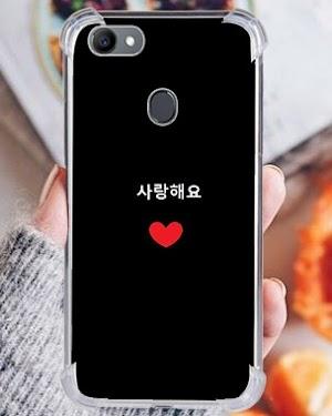 Case KOREA