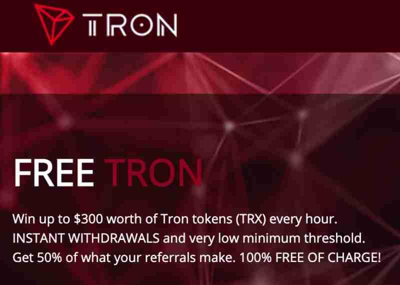 7个方法赚取免费的波场币Tron(TRX)