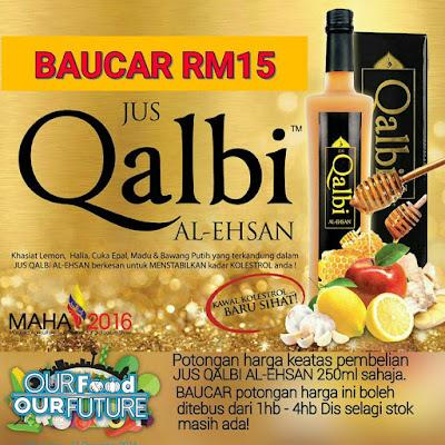 Jus Qalbi Al Ehsan