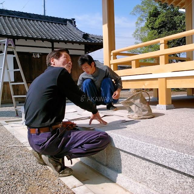 奈良県田原本町 津島神社 祇園神社 拝殿の飾り金物の採寸打ち合わせ ブリキ職人と助っ人