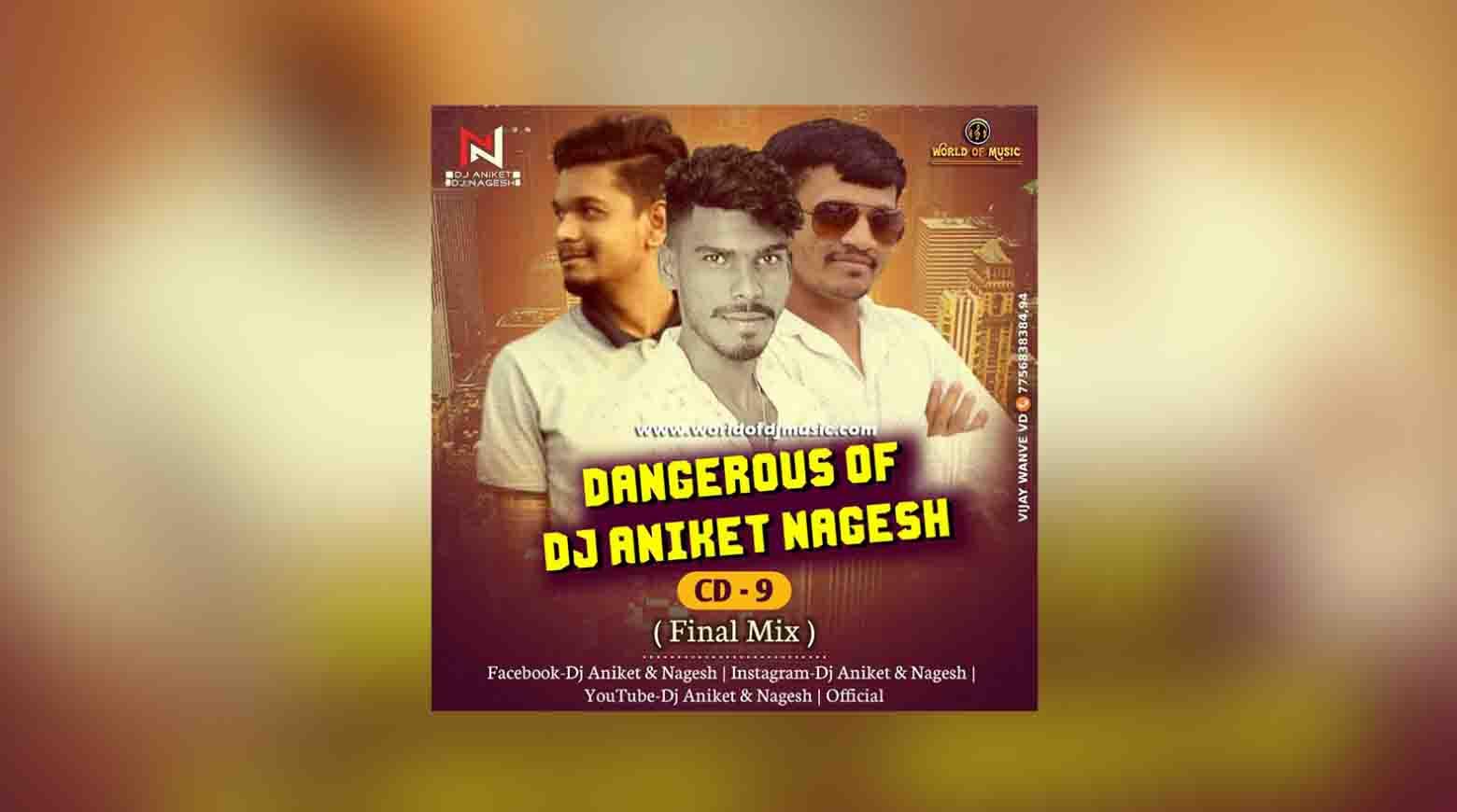 Pyar Karne Wale - Shan (Remix) Dj Aniket & Nagesh