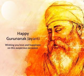 gurpurab wishes images