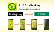 इलाहाबाद यूपी ग्रामीण बैंक बैलेंस चेक कैसे करे - Allahabad UP Gramin Bank हेल्पलाइन