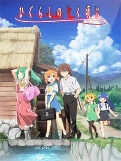 Assistir Higurashi no Naku Koro ni (Higurashi: When They Cry) Online