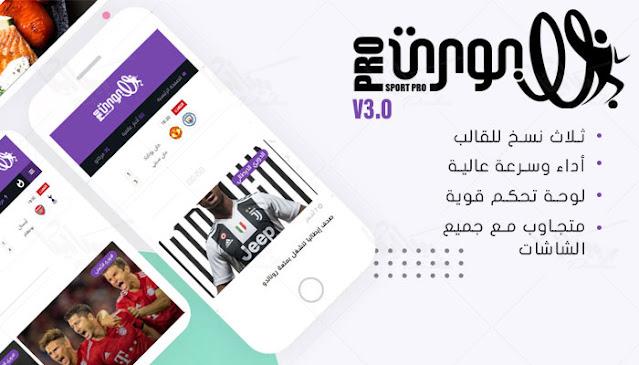 أفضل 5 قوالب بلوجر مجانية لعام 2021 للمدونات العربية