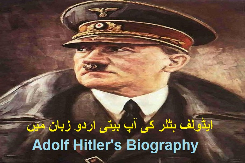 History Of Hitler In Urdu Pdf