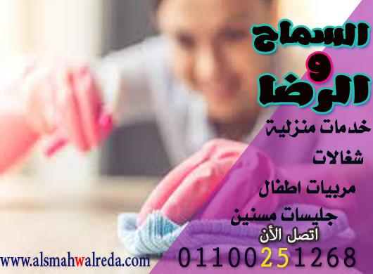 عاملات اجانب بتتكلم عربي