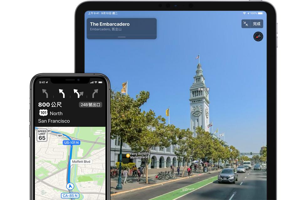 iOS 更新 GPS