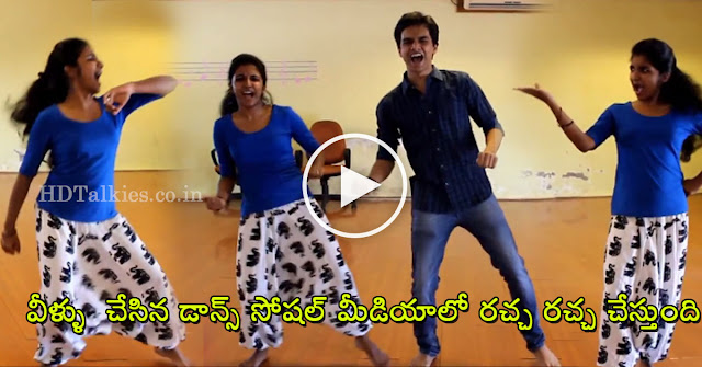 Teenagers Extraordinary Dance For Saree Ke Fall Song