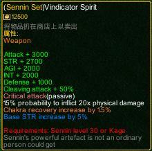 naruto castle defense 6.0 Item Sennin Set Vindicator Sword detail