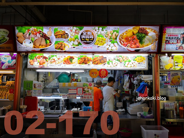 Red-Zone-Chinatown -Complex-Food-Centre-Singapore