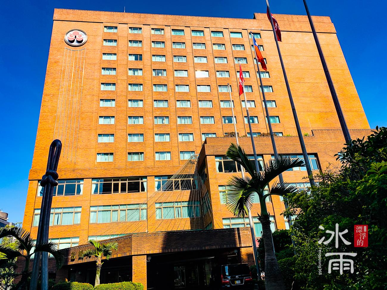 福華大飯店|外觀