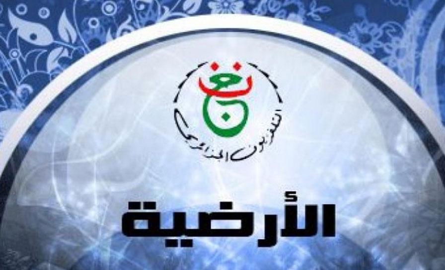 بث مباشر مباراة تونس وجنوب السودان في البطولة الافريقية