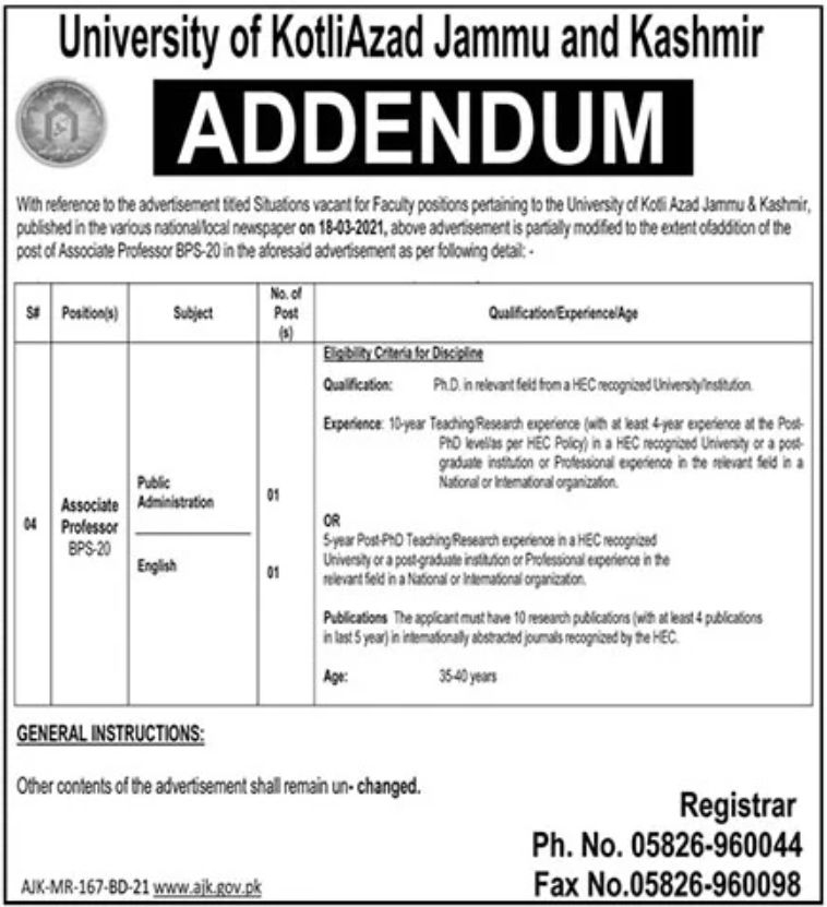 government,university of kotli azad jammu and kashmir ammended,associate professor,latest jobs,last date,requirements,application form,how to apply, jobs 2021,