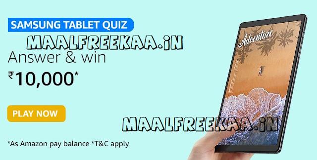Amazon Samsung Tablets Quiz Contest
