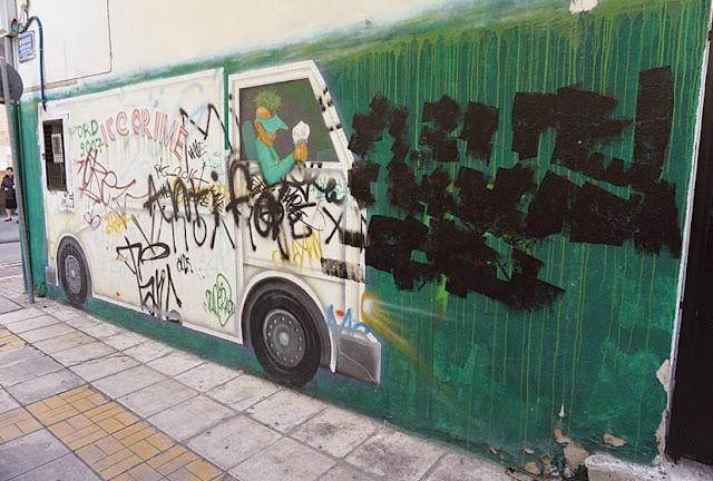 Πρέβεζα: Δημόσια Έκκληση του Π.Σ. ΠΡΕΒΕΖΑ για την Ρύπανση των κτηρίων της Πρέβεζας