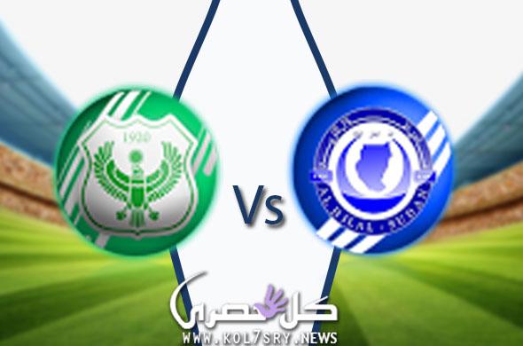 مشاهدة مباراة المصري والهلال بث مباشر