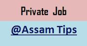 Latest Private job updates