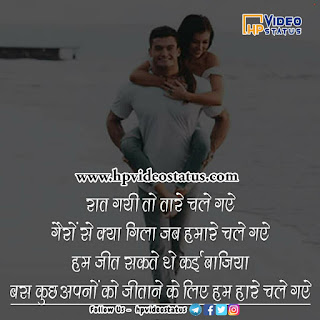 Shayari Heart Touching - Shayari
