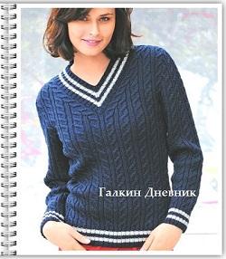 jenskii-pulover-spicami | pulover-spicyami | pulover-prutkamі | toқu-puloverі