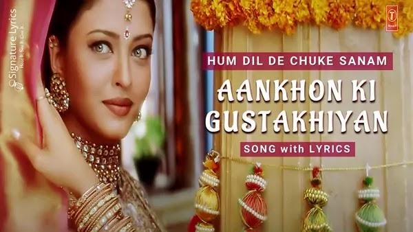 Aankhon Ki Gustakhiyan Maaf Ho Lyrics - Hum Dil De Chuke Sanam | Kavita Krishnamurthy, Kumar Sanu