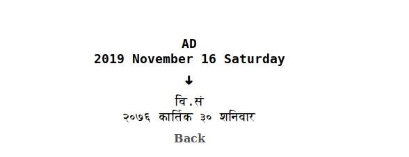 English to Nepali Date Converter
