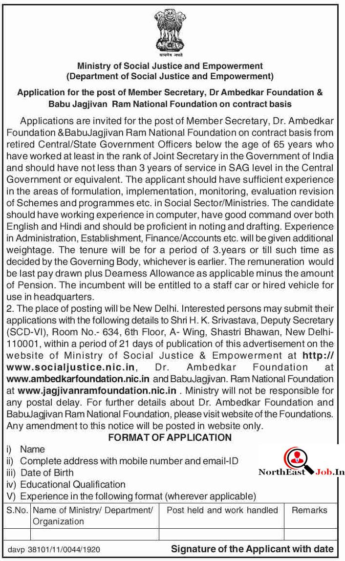 Dr. Ambedkar Foundation Recruitment 2020 - Post of Member Secretary