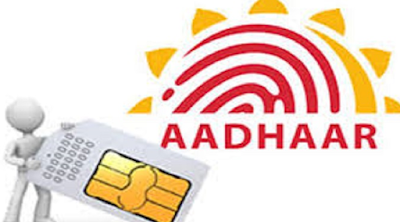 link before february sim card to aadhar