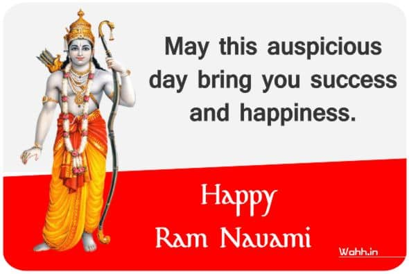 Ram Navami  Quotes  iN Hindi