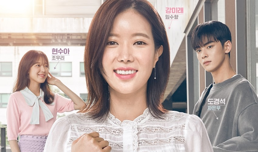 KDrama Review: My ID is Gangnam Beauty