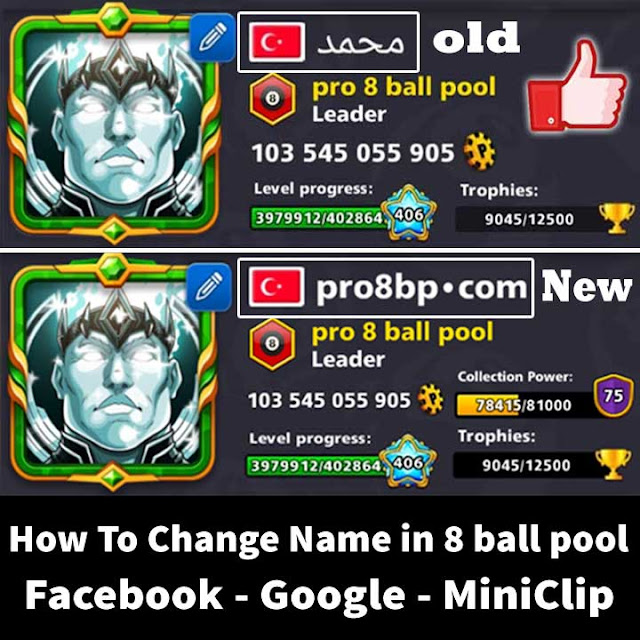 How To Change Name in 8bp