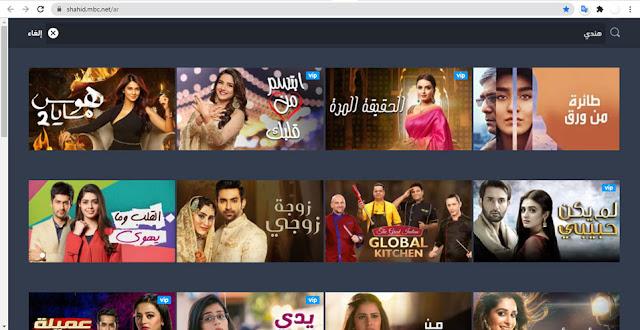 شاهد.نت - تطبيق لمشاهدة المسلسلات الهندية المدبلجة