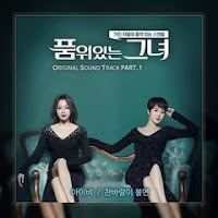 OST Woman of Dignity