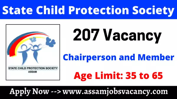 State Child Protection Society Recruitment 2021: 207 Vacancy for Chairperson And Member Post